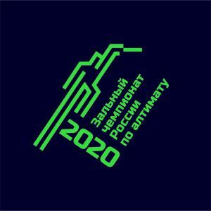 Логотип турнира ЗЧР 2020
