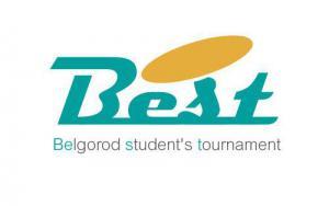 Логотип турнира BEST 2020