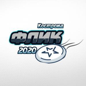 Логотип турнира ФЛИК 2020