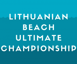 Логотип турнира LBUC 2020 (mixed)