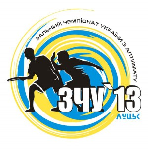 Логотип турнира ЗЧУ 2013