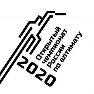 Логотип турнира ОЧР 2020