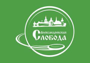 Логотип турнира Александровская Слобода 2020