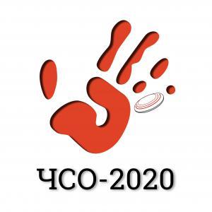 Логотип турнира ЧСО 2020