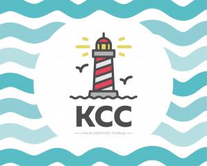 Логотип турнира КСС 2021