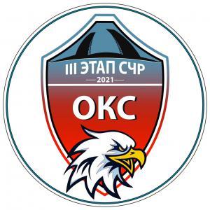 Логотип турнира ОКП 2021