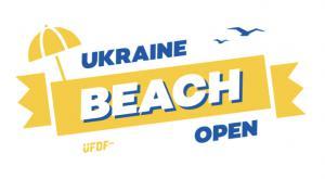 Логотип турнира Ukraine Beach Open 2021