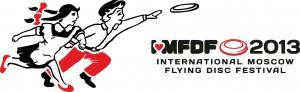 Логотип турнира МФЛД 2013
