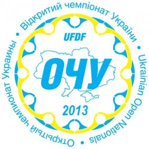Логотип турнира ОЧУ 2013