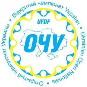 Логотип турнира ОЧУ 2014