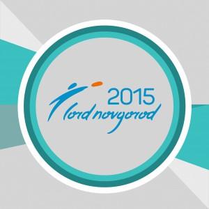 Логотип турнира Лорд Новгород 2015