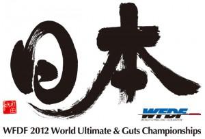 Логотип турнира WUGC 2012