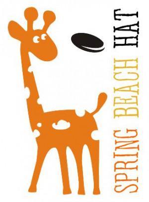 Логотип турнира Spring Beach Hat 2015