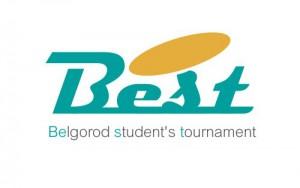 Логотип турнира BEST 2014