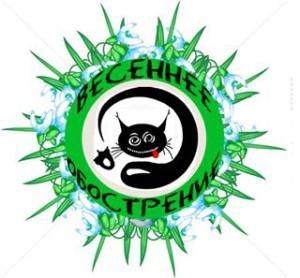 Логотип турнира Весеннее обострение 2011