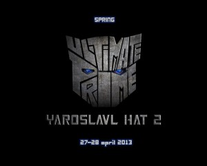 Логотип турнира Yaroslavl Hat' Spring 2013
