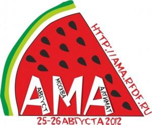 Логотип турнира АМА 2012