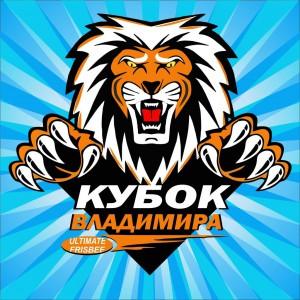 Логотип турнира Кубок Владимира  2015