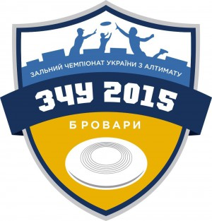 Логотип турнира ЗЧУ 2015