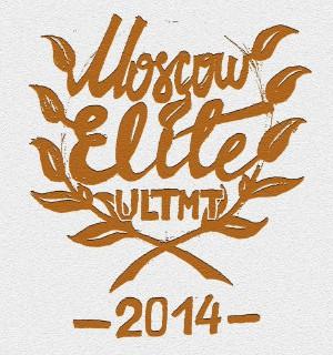 Логотип турнира Moscow Elite Ultimate 2014