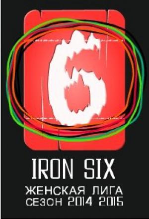Логотип турнира Женская лига | IRONSIX | финал
