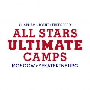 Логотип турнира All Stars Ultimate Camps 2015