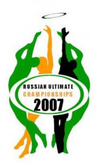 Логотип турнира ОЧР 2007