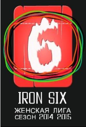 Логотип турнира Женская лига | IRONSIX | ЦР-1