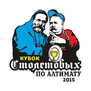 Логотип турнира Кубок Столетовых 2015