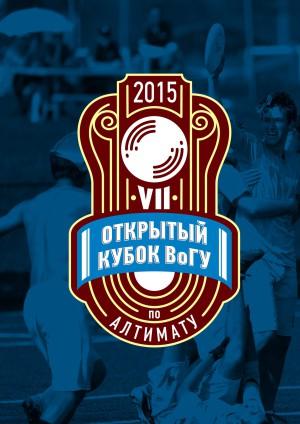 Логотип турнира VII Кубок ВоГУ