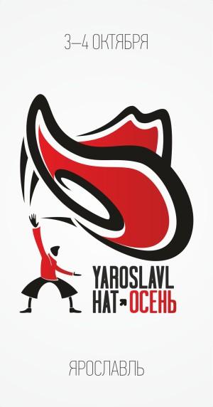 Логотип турнира Yaroslavl Hat' Autumn 2015