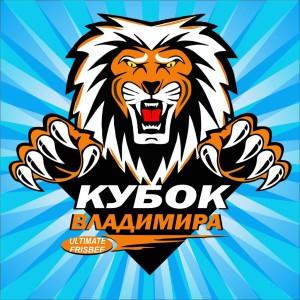 Логотип турнира II Кубок Владимира 2015