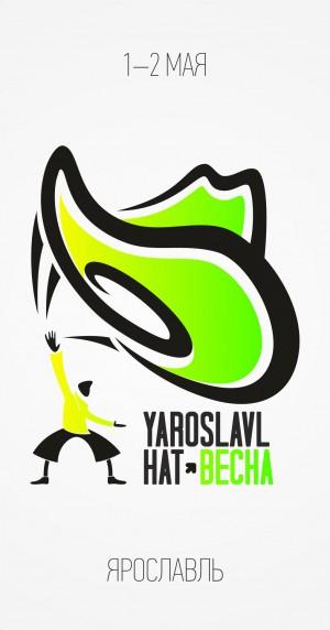 Логотип турнира YarHat'8