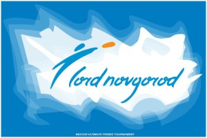 Логотип турнира Лорд Новгород 2016