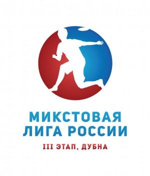 Логотип турнира Позитрон 2016