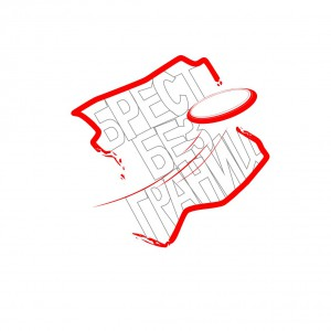 Логотип турнира ББГ 2016