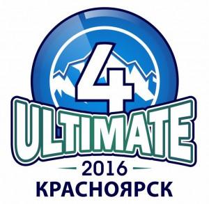 Логотип турнира 4Ulti 2016