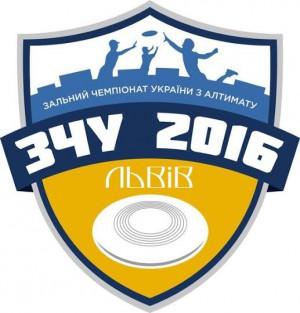 Логотип турнира ЗЧУ 2016