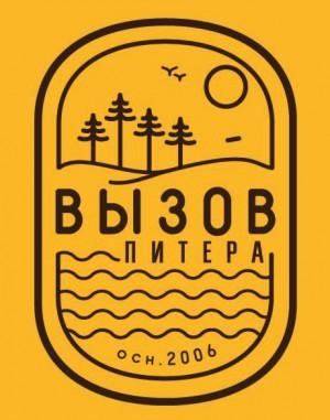 Логотип турнира Вызов Питера 2016 ПЧР