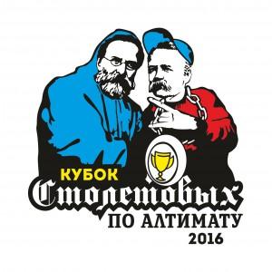 Логотип турнира Кубок Столетовых 2016