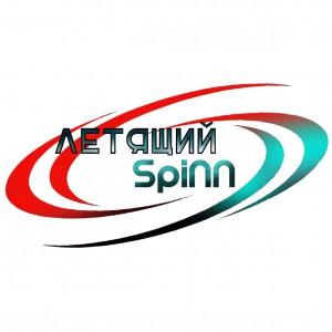 Логотип турнира Летящий СпиНН 2017