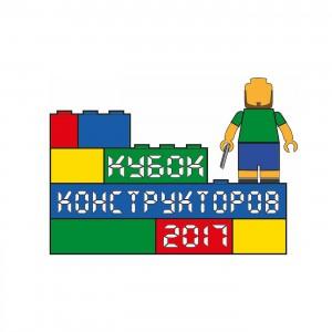 Логотип турнира Кубок Конструкторов 2017