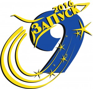 Логотип турнира ЗаПуск 2016