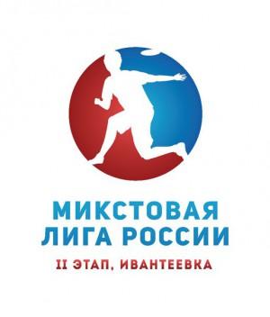 Логотип турнира 2 этап МЛР 2016