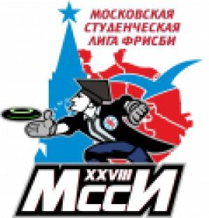 Логотип турнира МССИ 2016