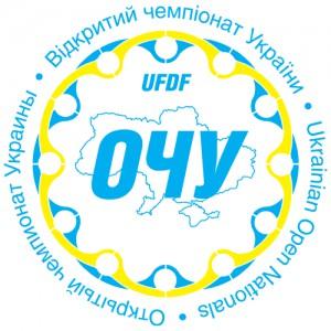 Логотип турнира ОЧУ 2016