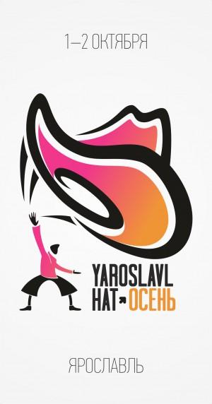 Логотип турнира YarHat'9
