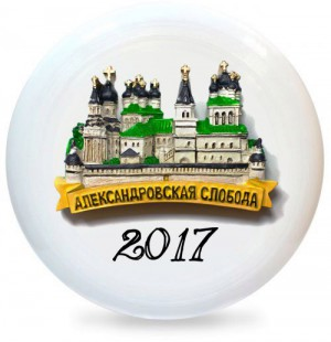 Логотип турнира Александровская слобода 2017