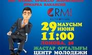 Crmi_pvl-1529686318410