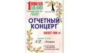Pavlodar_music.studio-1529688015694-02